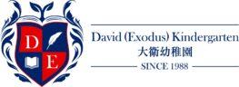 David Exodus