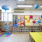 David Exodus Kindergarten classroom