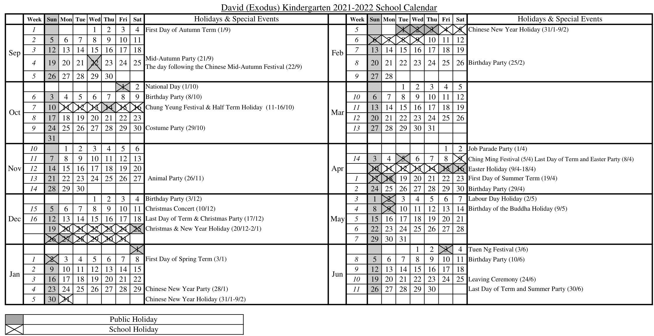 School Calendar 2021-2022-1